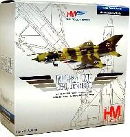 MiG-21MF ドイツ空軍 JG-1 1990年12月