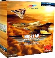 MiG-21MF イラク空軍 No.681 Iranian F-14 Killer