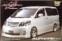 アオシマ1/24 VIP アメリカンシルクブレイズ アルファード MS/AS 後期型