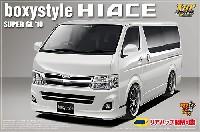 アオシマ1/24 VIP アメリカンboxystyle HIACE 200系