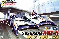 ニュー アスラーダ AKF-0 エアロモード/エアロブーストモード