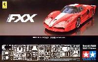 タミヤ1/24 スポーツカーシリーズフェラーリ FXX