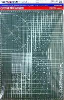 タミヤタミヤ クラフトツールカッティングマット (A3サイズ)