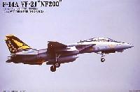 マイクロエース1/144 HG ジェットファイターシリーズF-14A VF-21 1995 司令官機 NF200 (3機セット)