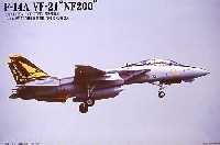 F-14A VF-21 1995 司令官機 NF200 (3機セット)