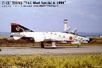 マイクロエース1/144 HG ジェットファイターシリーズF-4EJ 301SQ 1990年戦技競技会特別塗装機 (3機セット)