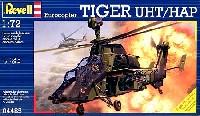 ユーロコプター タイガー UHT/HAP