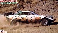 ハセガワ1/24 自動車 CRシリーズランチア ストラトス HF 1975 サファリラリー