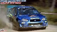 ハセガワ1/24 自動車 CRシリーズスバル インプレッサ WRC 2005 2005 ラリー グレートブリテン