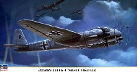 ユンカース Ju88G-1 ナイトファイター