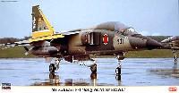 三菱 F-1 6SQ 戦競スペシャル
