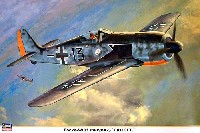 ハセガワ1/32 飛行機 限定生産フォッケウルフ Fw190A-5 プリラー