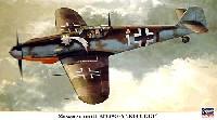 メッサーシュミット Bf109G-6 JG3 ウーデット
