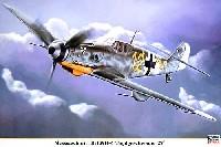 ハセガワ1/32 飛行機 限定生産メッサーシュミット Bf109G-4 第27戦闘航空団
