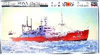 ハセガワ1/350 Z帯南極観測船 宗谷 第一次南極観測隊 (初回特典付)