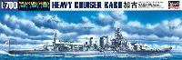 ハセガワ1/700 ウォーターラインシリーズ日本重巡洋艦 加古