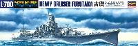 ハセガワ1/700 ウォーターラインシリーズ日本重巡洋艦 古鷹