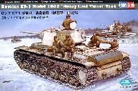 ロシア KV-1重戦車 鋳造砲塔 (初期型) 1942年