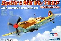 ホビーボス1/72 エアクラフト プラモデルスピットファイア Mk.5b/Trop (アボウキーフィルター付き)
