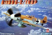 ホビーボス1/72 エアクラフト プラモデルメッサーシュミット Bf109G-2/Trop