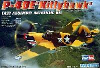 ホビーボス1/72 エアクラフト プラモデルP-40E キティホーク
