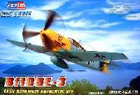 ホビーボス1/72 エアクラフト プラモデルメッサーシュミット Bf109E-3