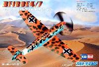 ホビーボス1/72 エアクラフト プラモデルメッサーシュミット Bf109E-4/7