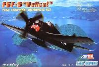 ホビーボス1/72 エアクラフト プラモデルF6F-5 ヘルキャット
