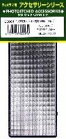 GSIクレオスディオラマ用 アクセサリーシリーズ有刺鉄線 (10m)