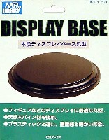 木製ディスプレイベース 丸型