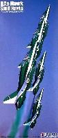 フジミ1/72 飛行機 (定番外)Bae ホーク サウジホークス