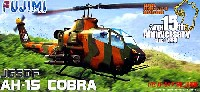 フジミ1/72 飛行機 (定番外)AH-1S コブラ自衛隊 目達原基地 第3対戦車ヘリコプター隊 創立15周年記念塗装機