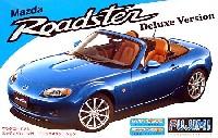 フジミ1/24 インチアップシリーズ (スポット)マツダ ロードスター エッチングパーツ付 デラックスバージョン