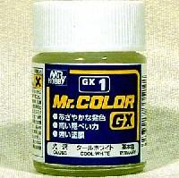 GSIクレオスMr.カラー GXクールホワイト (光沢)