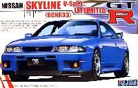 フジミ1/24 インチアップシリーズ (スポット)ニッサン スカイライン GT-R V-Spec. LMリミテッド (BCNR33)