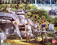 地球連邦軍 陸戦MS小隊 ブリーフィングセット