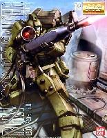 バンダイMG (マスターグレード)RGM-79(G) ジム・スナイパー