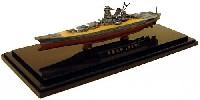 日本海軍 戦艦 大和 竣工時