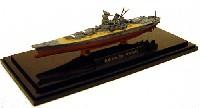 日本海軍 戦艦 大和 捷一号作戦時