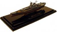 日本海軍 戦艦 大和 天一号作戦時