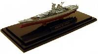 日本海軍 戦艦 武蔵 捷一号作戦時