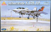 エース コーポレーション1/144 エアクラフトロッキード・マーチン X-35B JSF