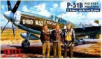 SWEET1/144スケールキットP-51B パイオニア マスタング