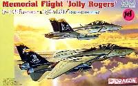 ドラゴン1/144 ウォーバーズ (プラキット)F/A-18F & F-14B VFA-103 ジョリーロジャース