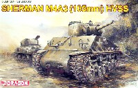 M4A3 シャーマン 105mm HVSS