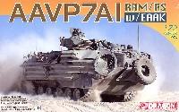 AAVP7A1RAM/RS EAAK装備