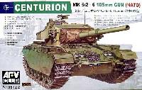 センチュリオン Mk.5/2、6 105mm砲搭載型