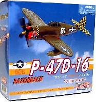 P-47D レザーバック 319th FS 325th FG ホワイト81 ダラス・ブロンド