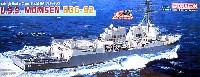 ドラゴン1/350 Modern Sea Power SeriesU.S.S. マンセン DDG-92
