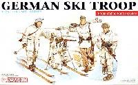 ドイツ スキー部隊